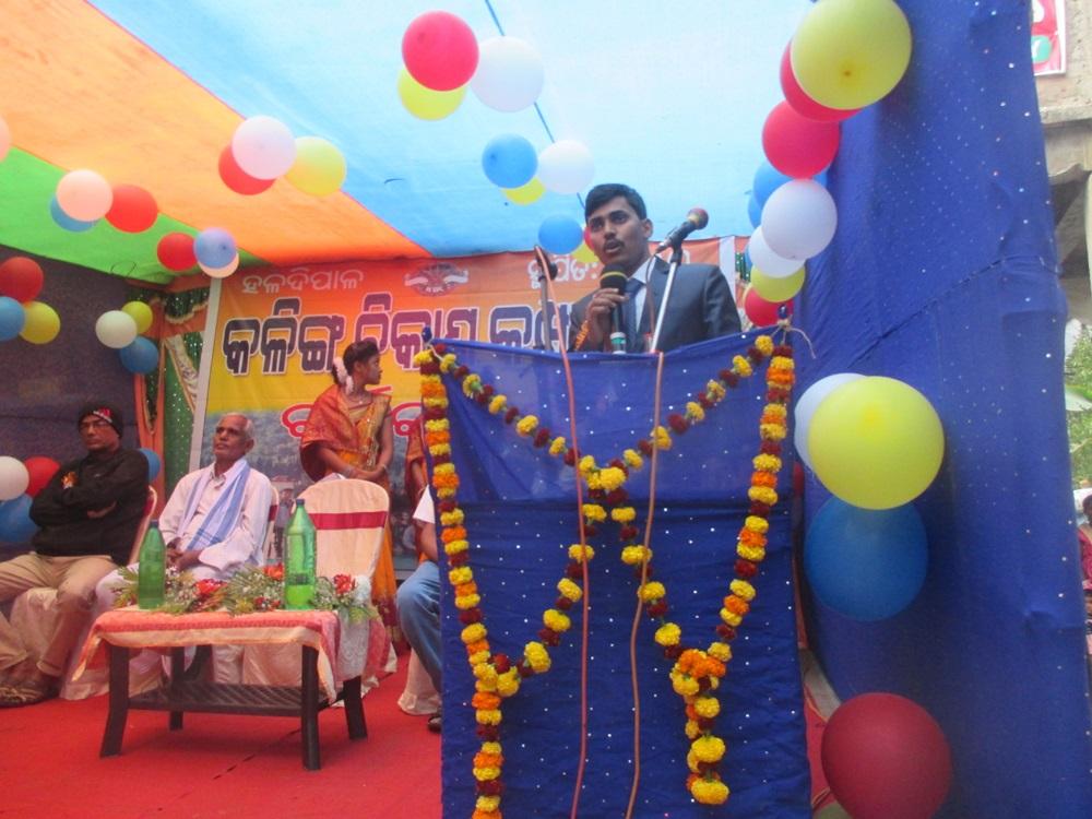 Saraswati Puja Function
